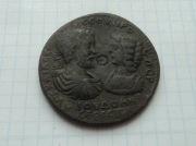 медальон С.Север и Ю.Домна SEPTIMIUS SEVERUS (193 - 211)