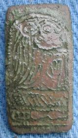 скандинавские древности