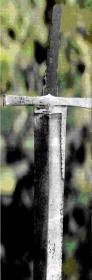 сабля 7-10 век