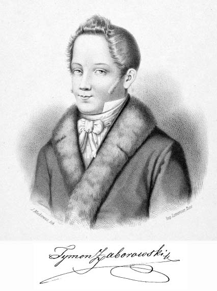 поэт Тимон Заборовский