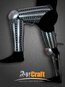 Шинно-бригантная защита ног