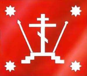 капитанское знамя 4-й роты 1679 год