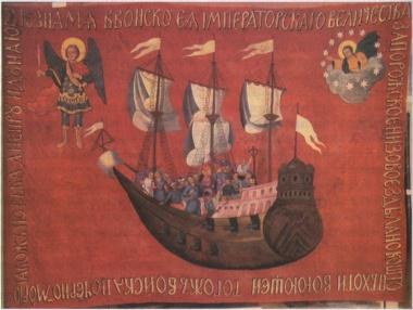 Козацьке прапорництво XVII-XVIII ст.