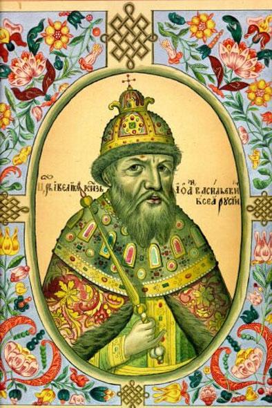 Царь Иван IV. Портрет XIX в.