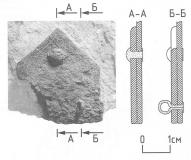 Фрагмент налобного трезубца от шлема. Дубошин раскоп (Великий Новгород, Россия)