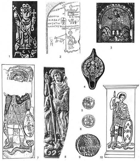 Раннесредневековые изображения Святого Георгия Победоносца