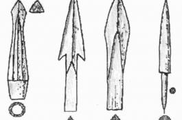 Костяные наконечники стрел