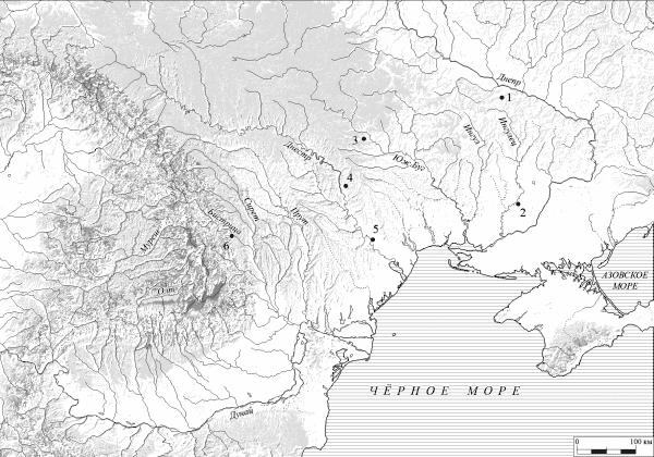 Карта распространения сарматских литых котлов к западу от Днепра: 1 — Ярошевка; 2 — Давыдов Брод; 3 — Трояны; 4 — Мокра; 5 — Слободзея; 6 — Пятра Шоймулуй