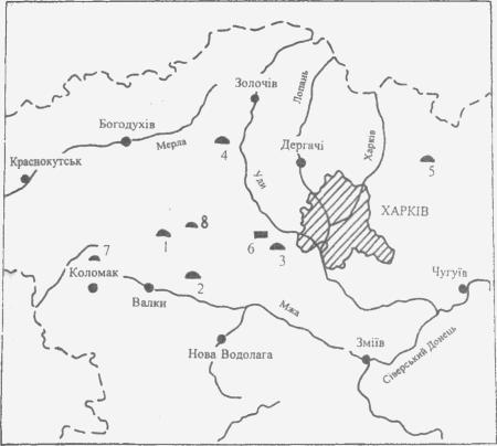 Карта розповсюдження катакомбних поховань скіфського часу у сівереькодонецькому регіоні: 1 Новий Мерчик; 2 Черемушна; 3 Пісочин; 4 Рідний Край; 5 Веселе; 6 Коротич; 7 Покровка; 8 Старий Мерчик