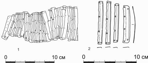 Скифский бронепояс из могильника Берёзки I