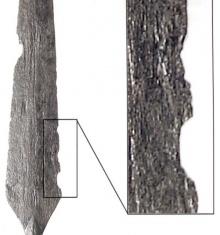 Утраты кромки лезвия наконечника копья